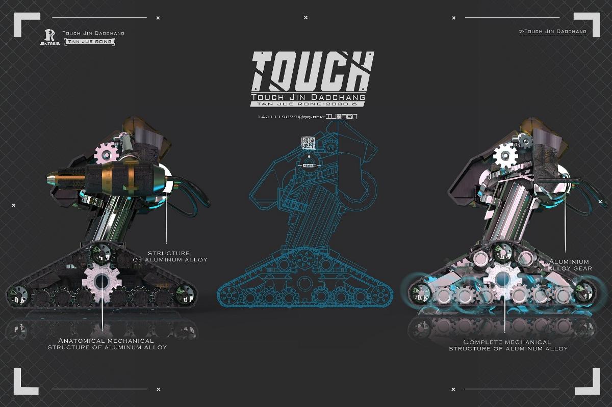 TOUCH-摸金道长【玩具设计】TANJR战机甲概念玩具设计|谭爵荣