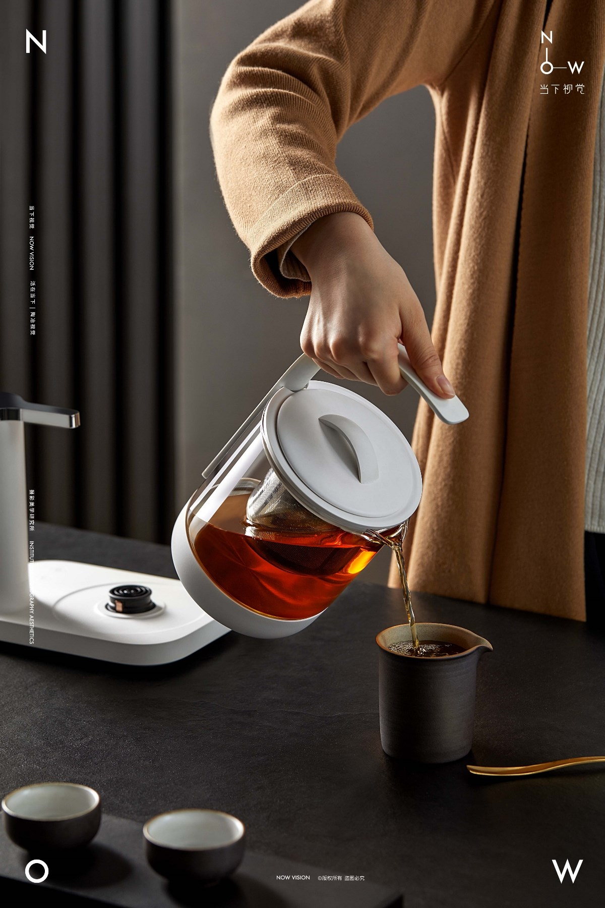 新一代茶具 | 三界 X 当下视觉摄NOW VISION
