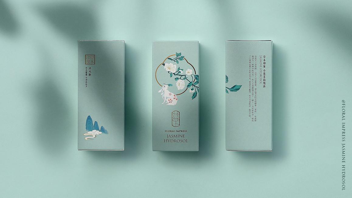 女性护肤品牌包装设计