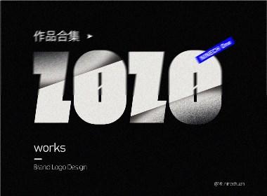 2020 | LOGO DESIGN 部分总结