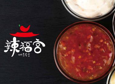 锐镁品牌-辣椒酱logo 设计