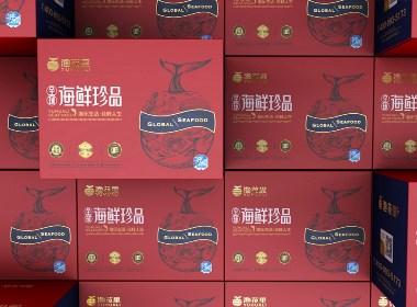 渔花里海鲜品牌包装设计