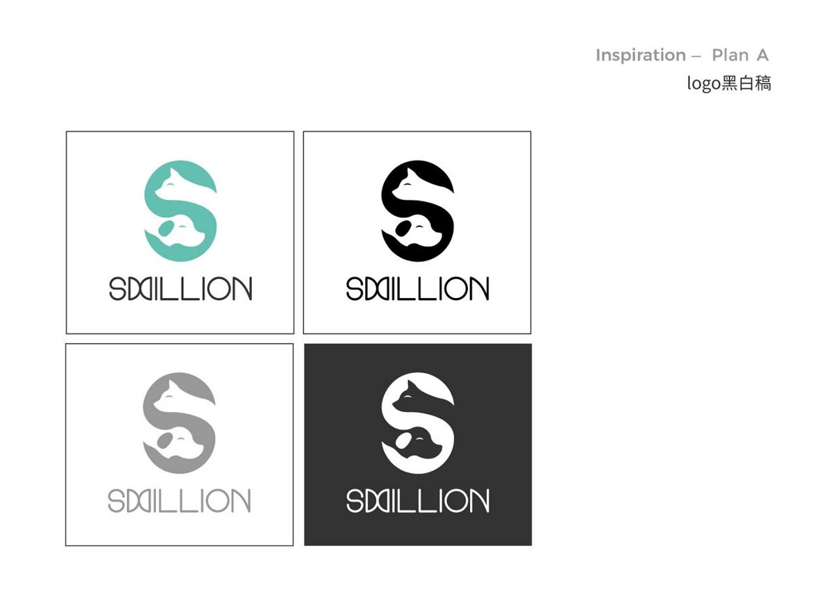 logo设计提案