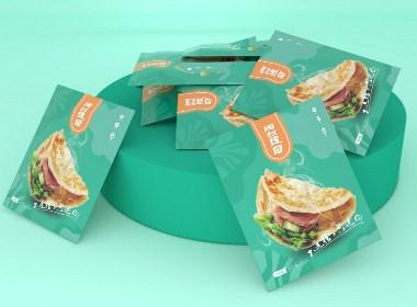 手抓饼、葱油饼包装、食品包装、高端大气清新油炸包装