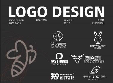 2020上半年logo/VI设计总结