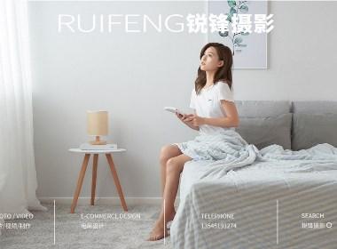 武汉产品摄影|空调被摄影|家纺用品|RUIFENG锐锋摄影工作室