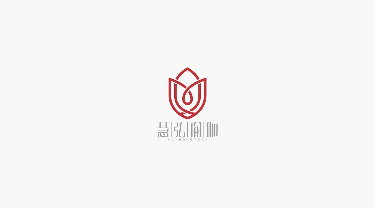 慧弘瑜伽LOGO&VI品牌设计