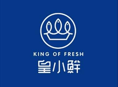 皇小鲜品牌logo 设计