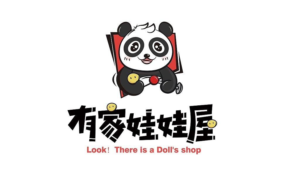 娃娃机品牌全案