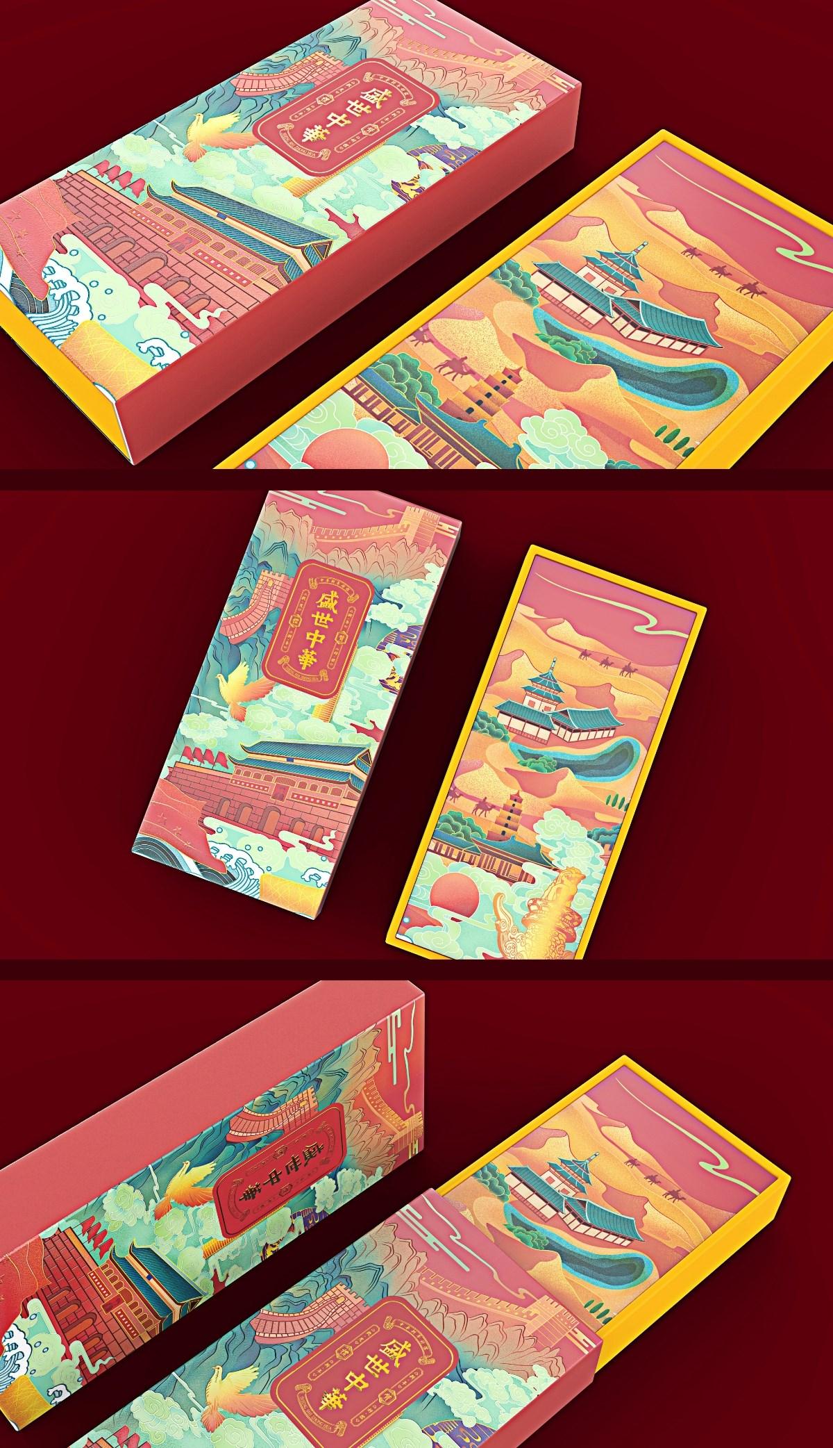 盛世中華_食品包裝_快消品包裝_特產包裝設計_品牌_國潮_插畫