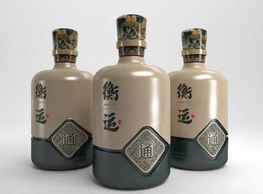 衡運酒—徐桂亮品牌設計