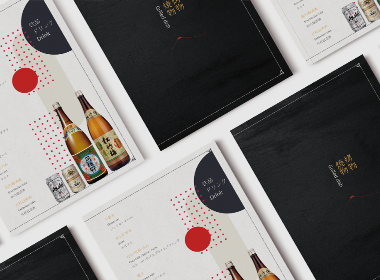 KOHAKU MENU &金梭印染企业画册排版设计