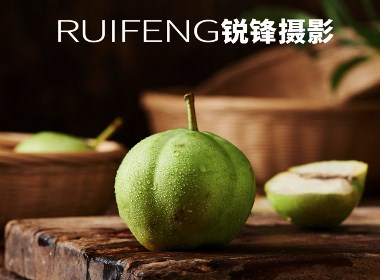 武汉产品摄影|农副产品摄影|水果瓜果摄影|RUIFENG锐锋摄影工作室