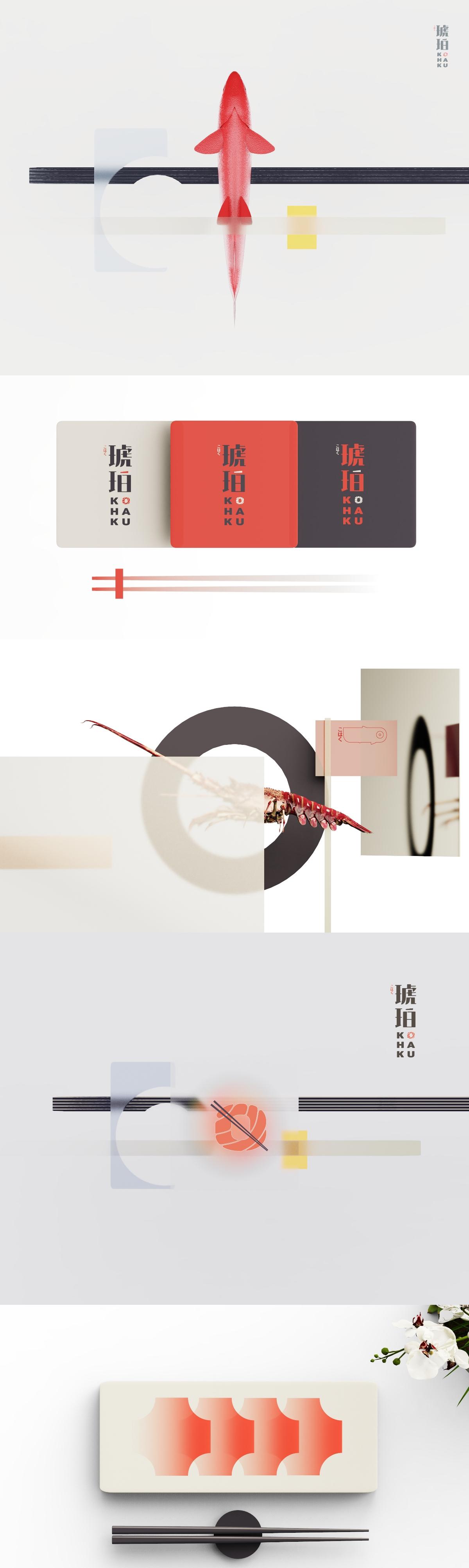 日料视觉系统VI与logo | 啄卓设计