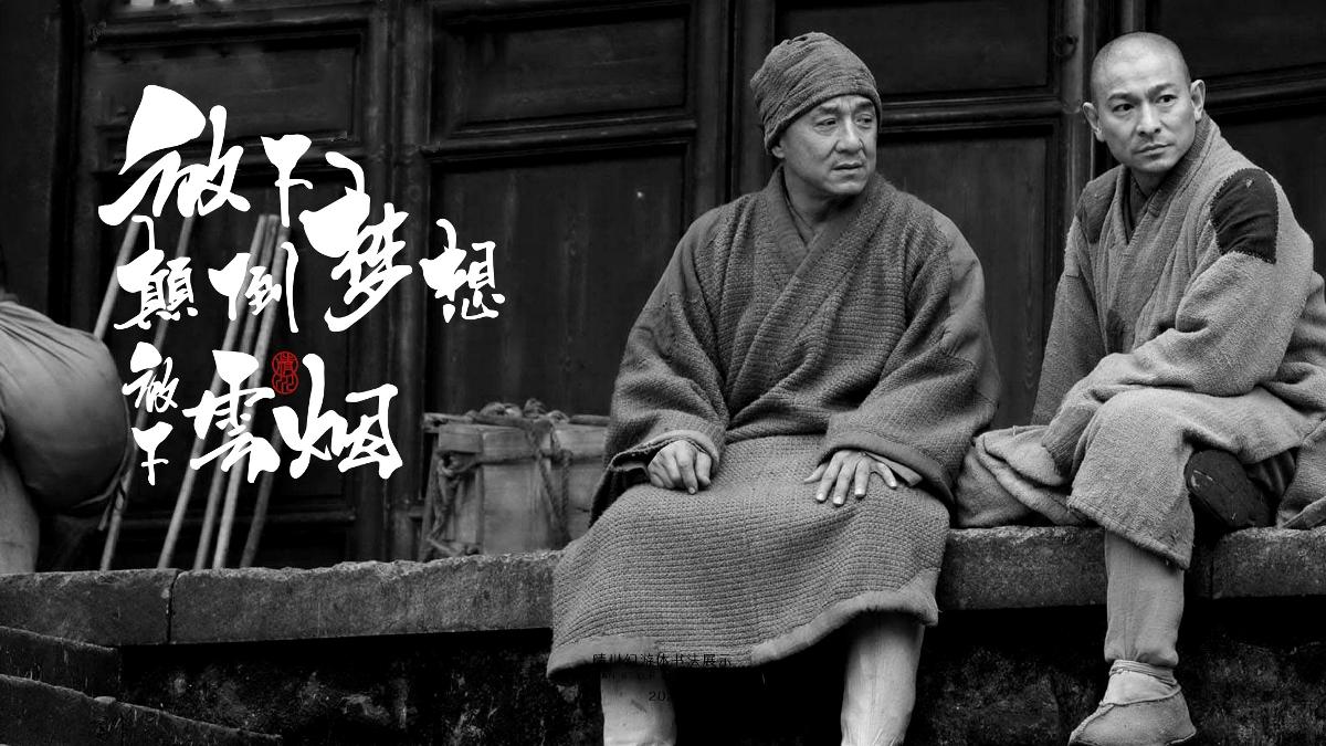 晴川造字-悟