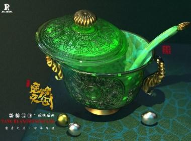 2020【唐煌文创产品系列】碗筷文创元素产品设计