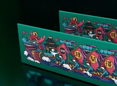 西溪龙舟粽子礼盒包装设计