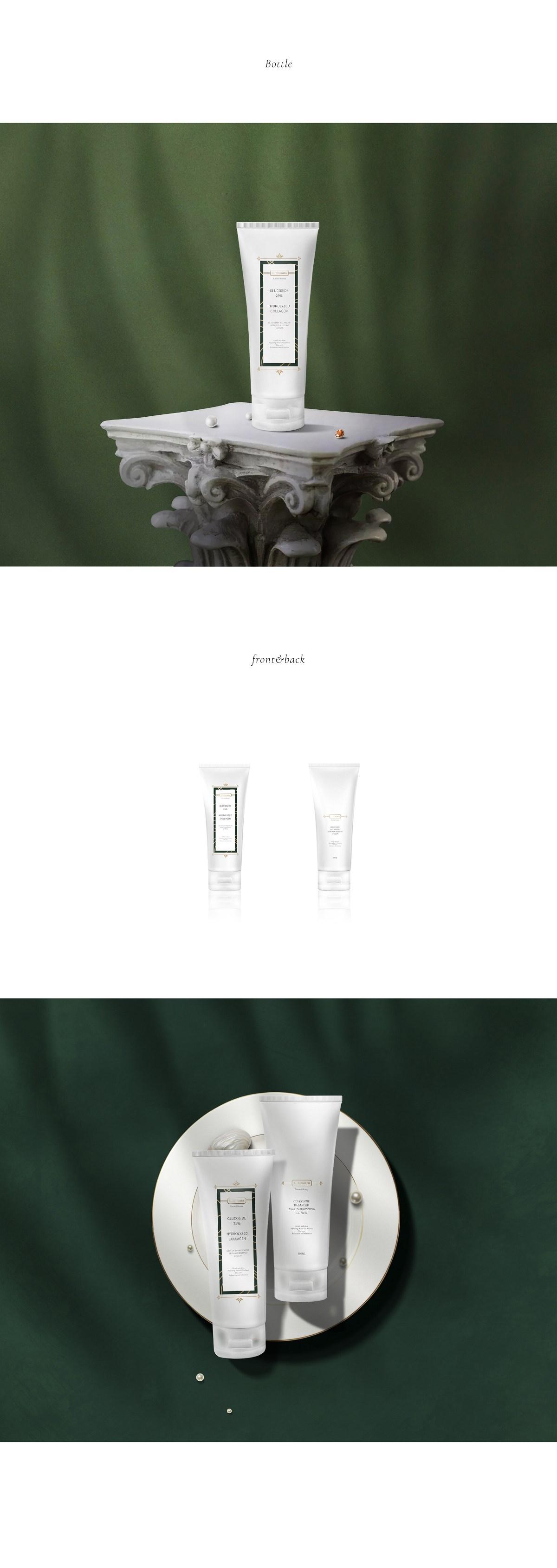 C.miniata法式护肤品牌系列产品包装设计及升级