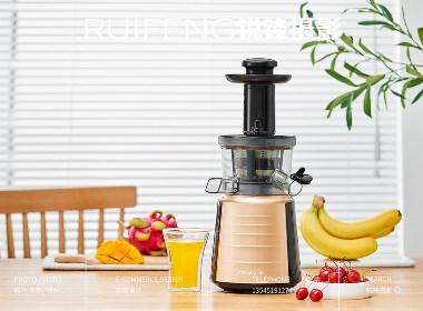 武汉产品拍摄|果蔬榨汁机|商业摄影|RUIFENG锐锋摄影工作室
