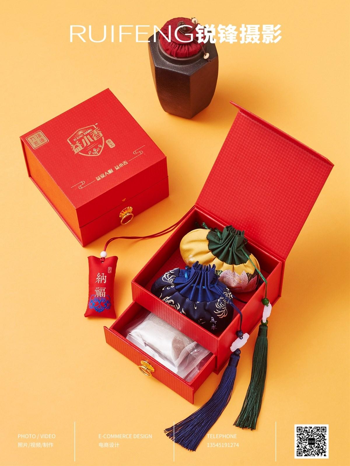 武汉产品拍摄|中药香囊摄影|静物拍摄|RUIFENG锐锋摄影工作室