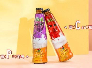 年轻时尚的草莓味果啤包装设计 海伦司啤酒标签设计 啤酒包装设计 手绘啤酒包装设计