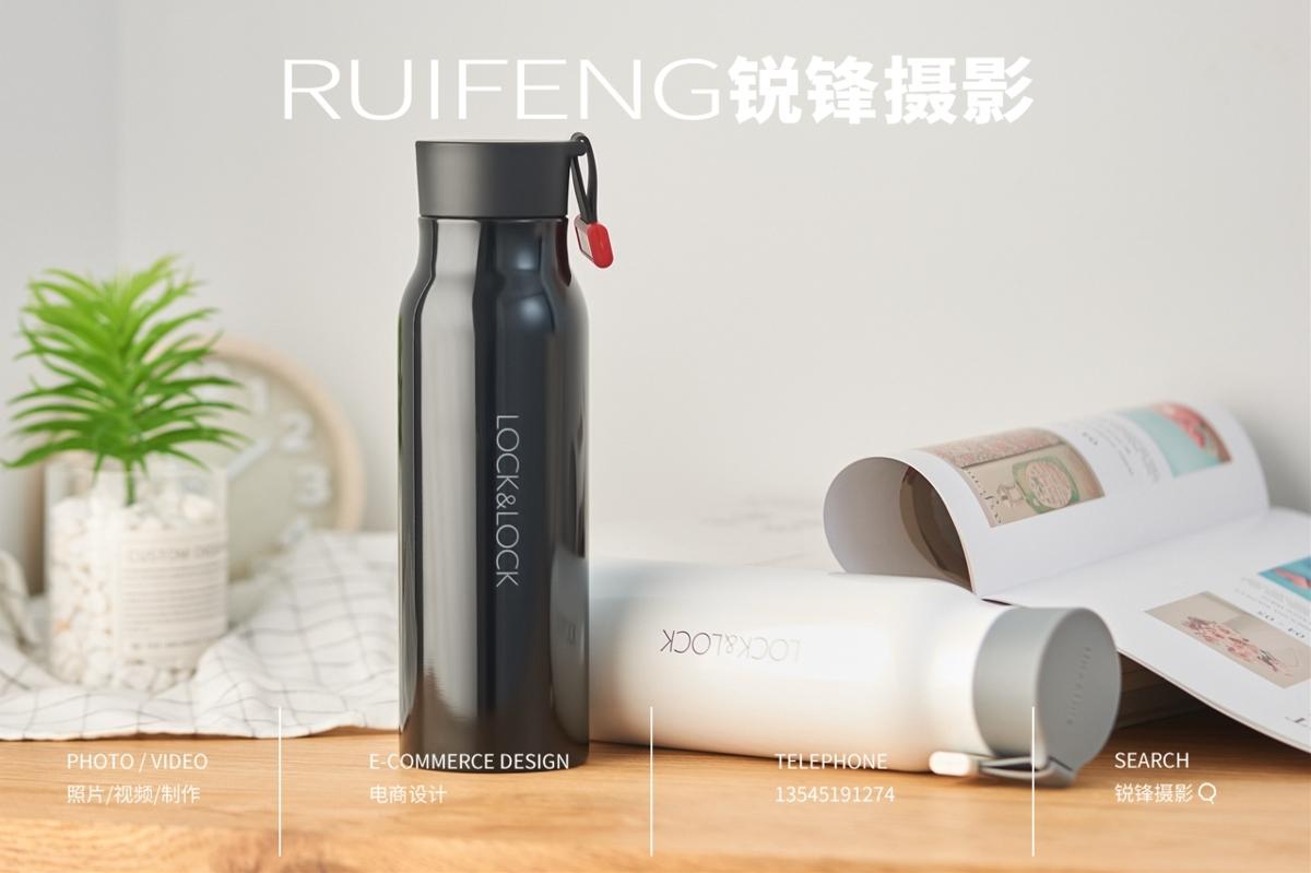武汉产品摄影|保温杯摄影|静物拍摄|RUIFENG锐锋摄影工作室