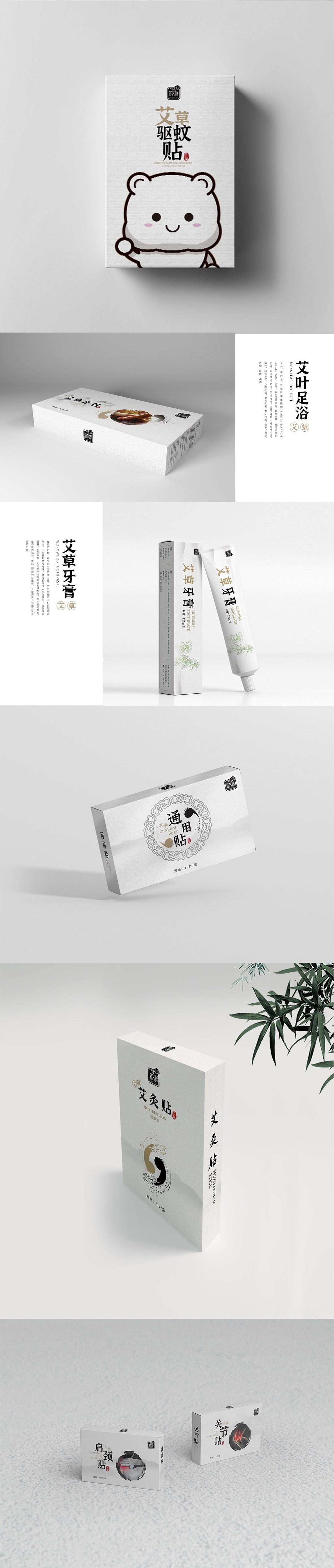 艾草系列产品包装设计