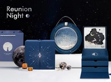 【方森园】中秋月饼礼盒包装设计——《月满星河》