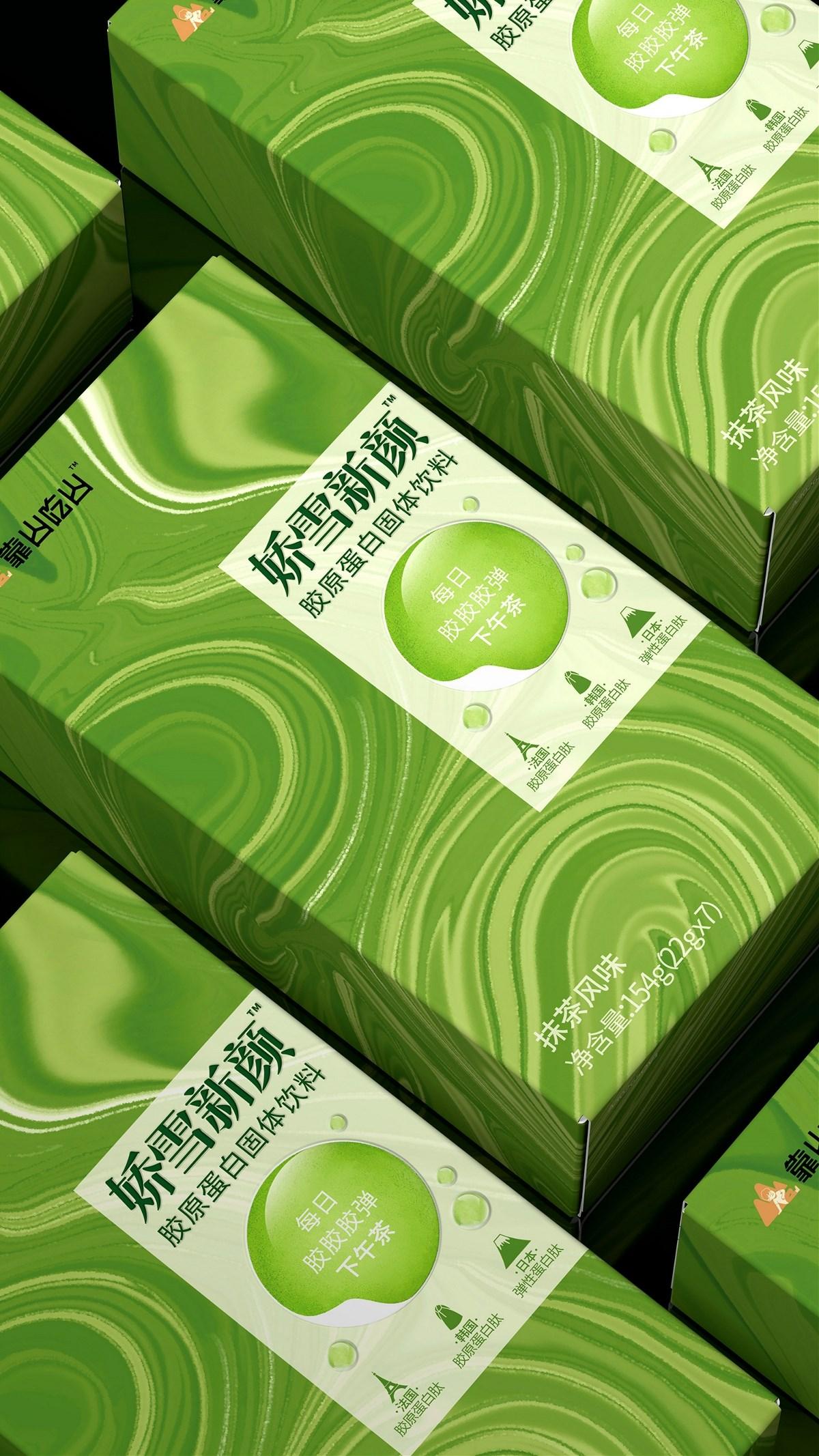 扬子江•靠山吃山胶原蛋白固体饮料包装设计|厚启设计