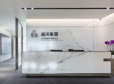 汇格设计丨深圳远洋地产华南区总部办公楼
