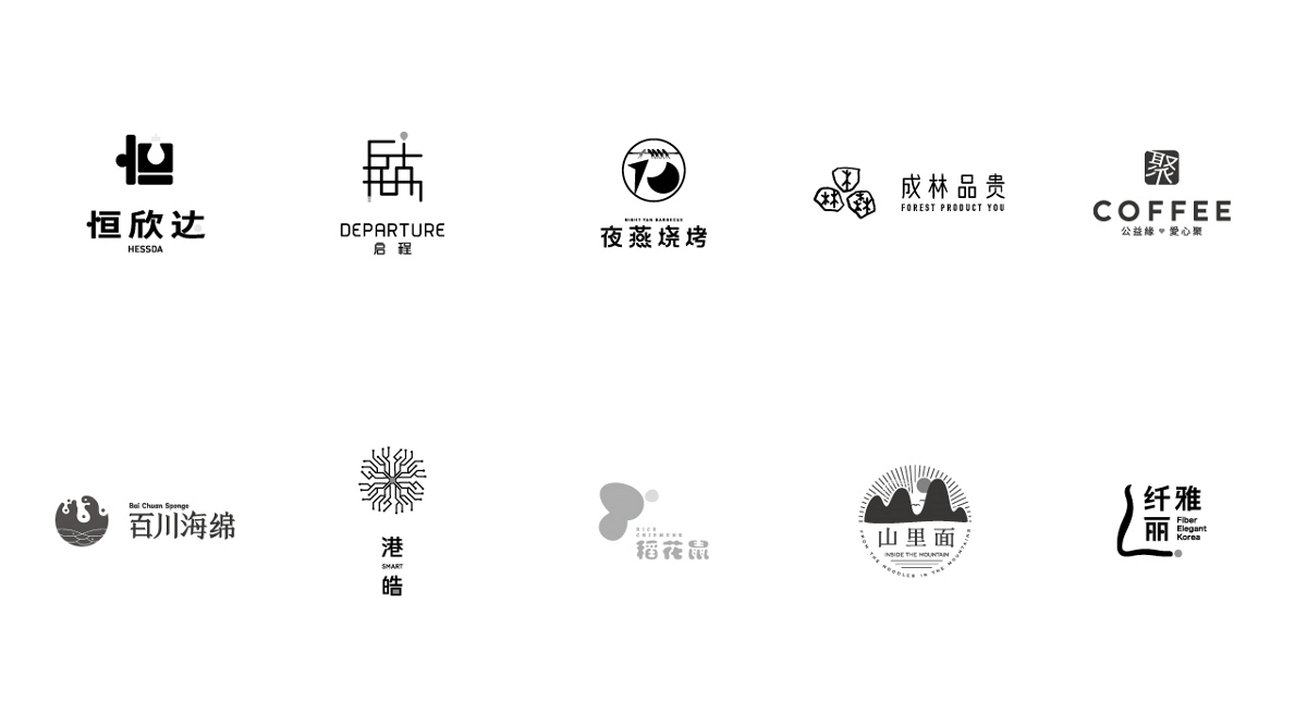 logo设计,logo作品集