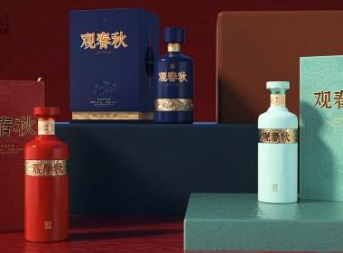 酱香型白酒包装设计-传统风格白酒包装设计【黑马奔腾】