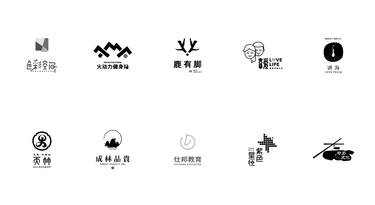 logo設計,logo作品集