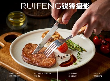 武汉美食摄影|牛肉拍摄|牛排西餐摄影|RUIFENG锐锋摄影工作室