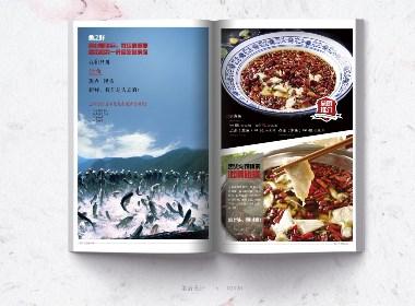 菜谱设计丨川湘菜完美的结合