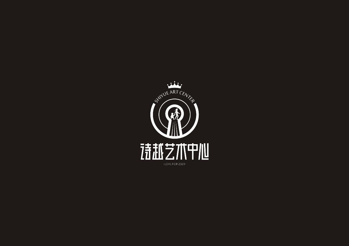 诗越艺术中心 logo设计