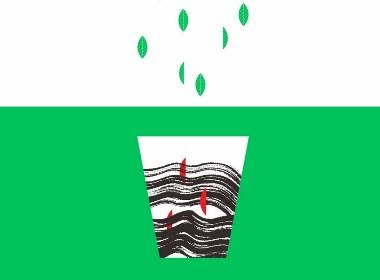 一杯好茶 高山特产 水墨 插画 手绘 茶叶 香茶 食品 包装 设计