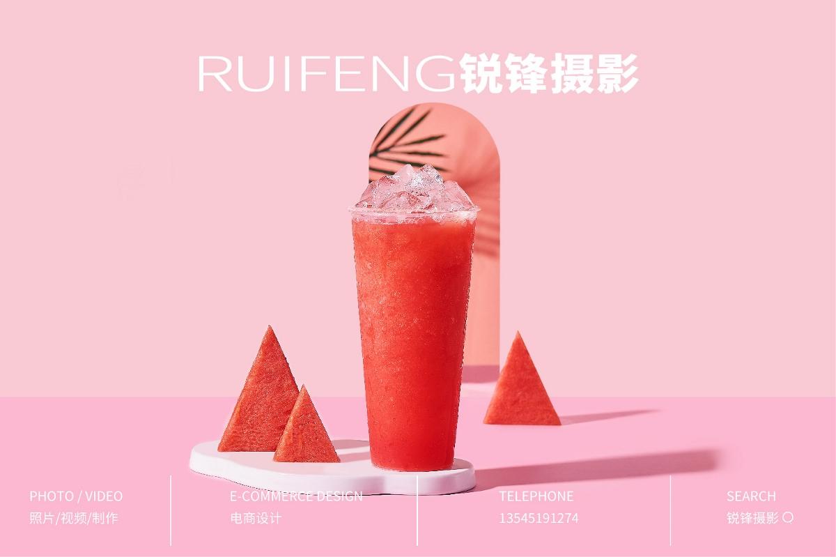 武汉饮品摄影|奶茶摄影|茶饮料拍摄|RUIFENG锐锋摄影工作室