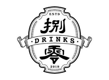 別樣的中式和日式和風LOGO設計 | 手繪 書法 禪 文化