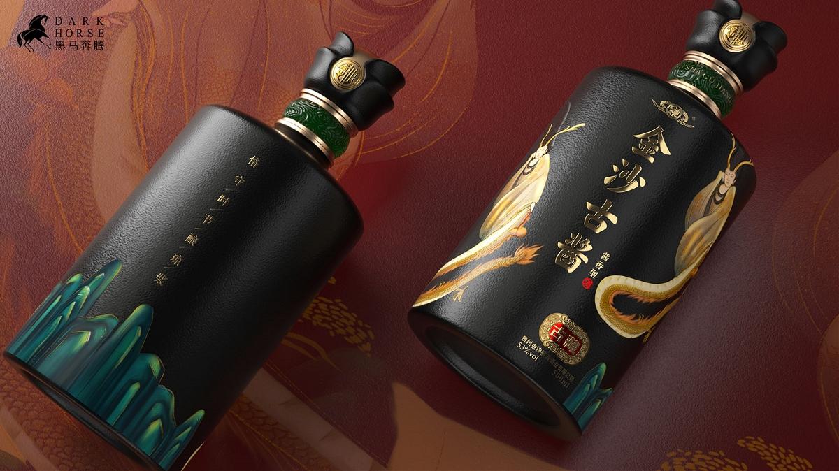 贵州酱香型白酒包装设计-黑马奔腾出品