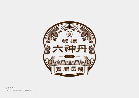 别样的中式和日式和风LOGO设计 | 手绘 书法 禅 文化