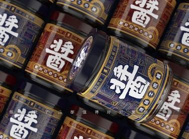 调味料产品设计-牛肉酱包装设计【黑马奔腾】