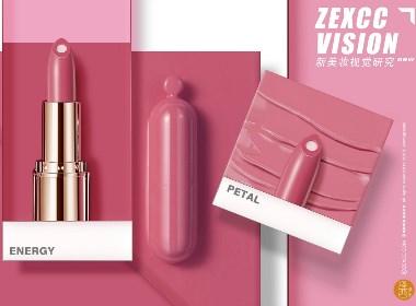 卡姿兰Carslan ✖ ZEXCC | 泽西摄影 新美妆视觉