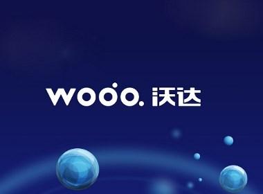 沃达新材料品牌设计