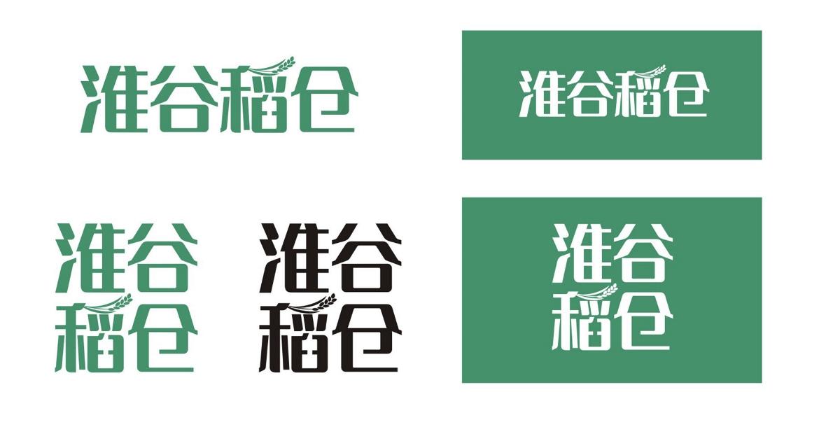 淮谷稻仓大米形象包装设计