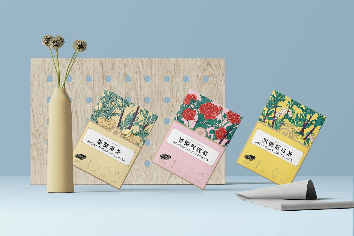 姜茶花茶系列包装
