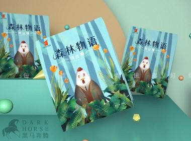 插画风格零食产品牛肉干鸡肉干包装设计-黑马奔腾