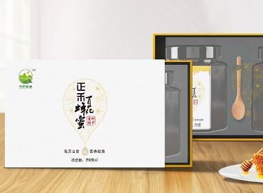 贵州包装设计,贵阳包装设计,贵州大典创意设计