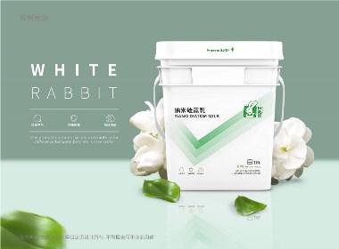 定见案例 | 白兔匠 产品与设计结合 从外观感受产品特性