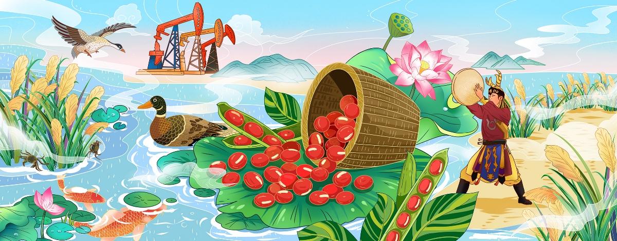 中国风粮食插画
